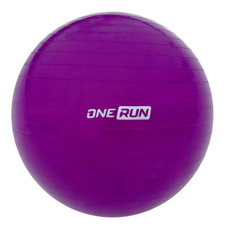 Мяч гимнастический 85 см